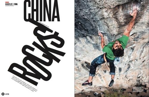 china rocks 1