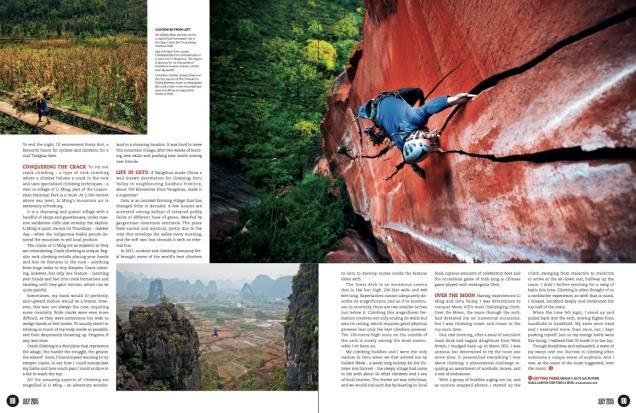 china rocks 4