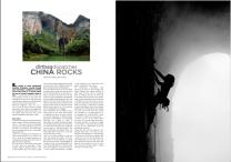 dd.12 china rocks 1
