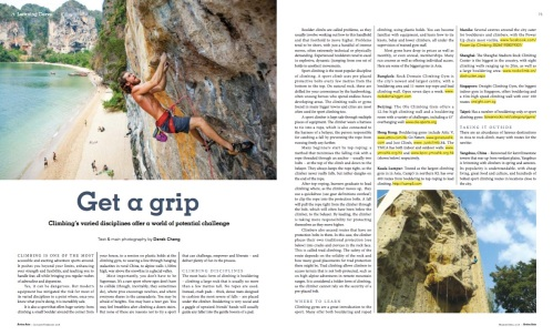 action asia - learning curve, climbing 1